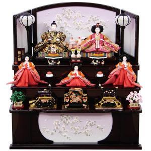 雛人形 コンパクト 収納三段飾り 五人飾り 991S51 27-124 花梨花衣刺繍 古代桜収納 京...