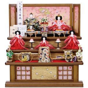 雛人形 コンパクト 三段飾り 五人飾り 15H280 みゆ三段 あかりセット 数量限定 衣装着人形