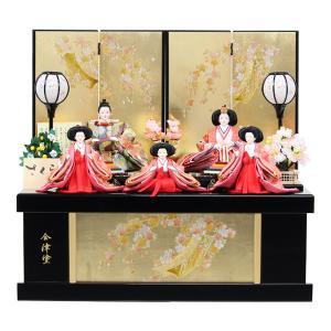 雛人形 ひな人形 衣裳着 収納飾り 五人飾り 衣裳着人形 ひな祭り カラー (520S20) 数量限定