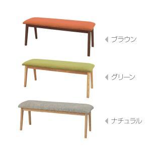 Mota/モタ/ベンチ/ゆったりスペース/チェア/ソファ/椅子/HOC-330|next-life-style