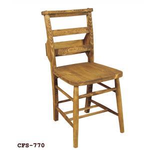 ダイニングチェア COCOON コクーン CON-077 (2脚セット) (イス チェアー 椅子) 天然素材|next-life-style