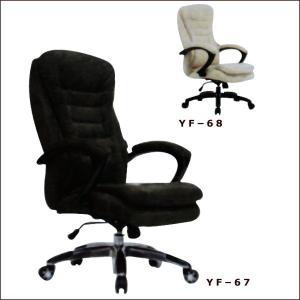 チェアー (YF-67 YF-68) 椅子 チェアー イス next-life-style