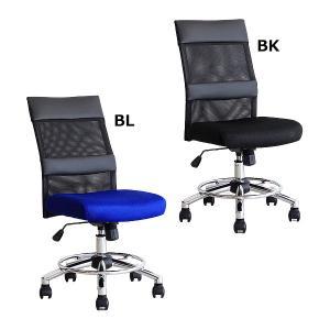 カラフルなパソコンチェア 4色対応 レッド ブルー オレンジ ブラック ( LITTLE リトル )オフィスチェア RE/BL/OR/BK next-life-style