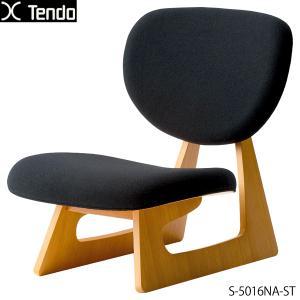 低座イス S-5016NA-ST 張り生地グレードB 低座椅子 チェア 日本のくらしにぴったりなイス|next-life-style