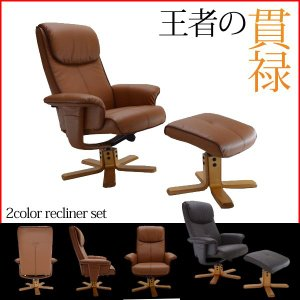 パーソナルチェアー recliner set CM76094 リクライニングチェア オットマン 一体型 リラックスチェア chair PVC|next-life-style