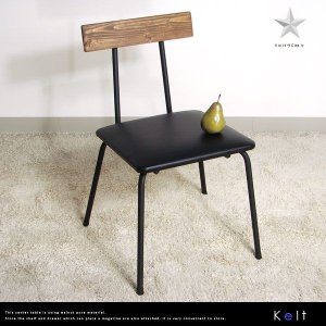 チェア2脚set ケルト kelt チェア お得な2脚セット 椅子 天然木 パイン無垢材 古木風仕上げ 自然塗装|next-life-style