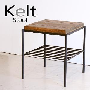 ケルト kelt スツール 椅子 天然木 パイン無垢材 古木風仕上げ 自然塗装|next-life-style