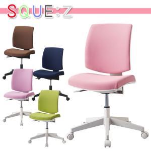 コイズミ 回転チェア SQC-621PK/SQC-622GR/SQC-623PR/SQC-624NB/SQC-625BR オフィスチェア/回転椅子/koizumi/SQUE Zシリーズ/スクイージー|next-life-style