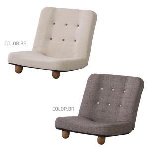 フロアチェアー (パクト Pact 脚付キ座椅子 CKR-930)座椅子 リクライニング 一人掛け シングル リラックスチェア 65サイズ next-life-style