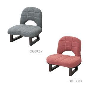 フロアチェアー (背モタレ付正座椅子 SSL-23)座椅子 リクライニング 一人掛け シングル リラックスチェア 43.5サイズ next-life-style
