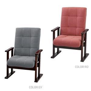 フロアチェアー  1脚(ペア Pair イス SSL-24)座椅子 リクライニング 一人掛け シングル リラックスチェア 52.5サイズ next-life-style
