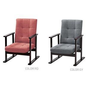 フロアチェアー  1脚(ペア Pair イス SSL-25)座椅子 リクライニング 一人掛け シングル リラックスチェア 57.5サイズ next-life-style
