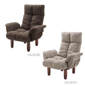 フロアチェアー (脚付パーソナルチェア CKR-39)座椅子 リクライニング 一人掛け シングル リラックスチェア 78サイズ next-life-style