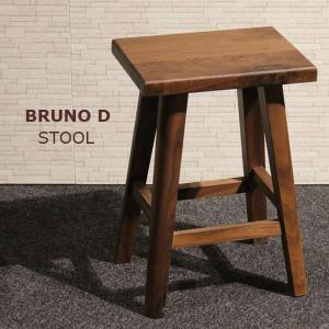 スツール 四角形 ウォールナット無垢材 ブルーノ スクエアスツール bruno walnut 花台/花瓶置/木製|next-life-style