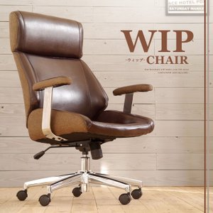 回転チェア WIP ウィップ チェア BR ブラウン色 PCチェア 昇降チェア オフィスチェア デスクチェア イス いす 椅子 next-life-style