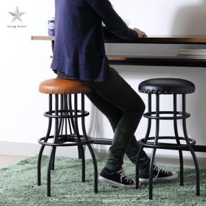 カウンターチェア (B-365 brno) 北欧 バーチェアー バースツール ハイチェアー パソコンチェアー 椅子 アイアン スチール おしゃれ ブルノ 古木風|next-life-style