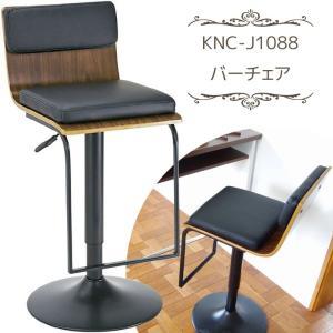 KNC-J1088 バーチェア|next-life-style