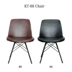 (KT-88 チェア BK/BR) レザー調チェアー ダイニングチェア ワイルド ヴィンテージ おしゃれ デザイナーズ 復刻版 KT−88|next-life-style