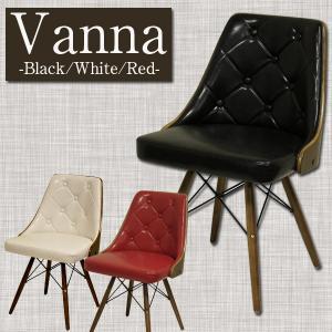 (ヴァンナ(Vanna) カジュアルチェア) レッド/ブラック/ホワイト ミッドセンチュリースタイル デザイン家具 ウォールナット ビーチ天然木|next-life-style