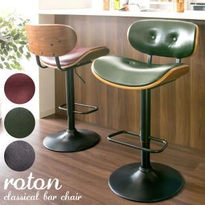 バーチェア(KNC-G668)スツール チェアー イス 椅子 ダイニング カウンター|next-life-style