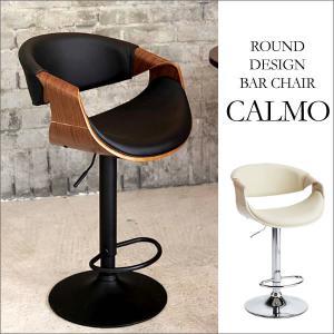 KNC-J1996 バーチェア CALMO カルモ BR NT 椅子 イス バーチェア おしゃれ 高級の商品画像|ナビ