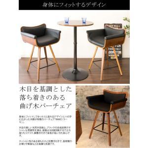 KNC-J010 バーチェア RAMO(ラーモ) PU/椅子/チェア/バーチェア/おしゃれ/インテリア家具|next-life-style|02