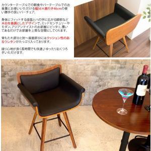 KNC-J010 バーチェア RAMO(ラーモ) PU/椅子/チェア/バーチェア/おしゃれ/インテリア家具|next-life-style|03