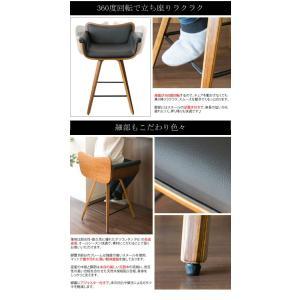 KNC-J010 バーチェア RAMO(ラーモ) PU/椅子/チェア/バーチェア/おしゃれ/インテリア家具|next-life-style|04