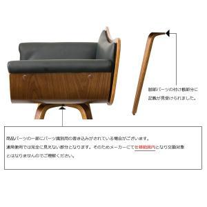 KNC-J010 バーチェア RAMO(ラーモ) PU/椅子/チェア/バーチェア/おしゃれ/インテリア家具|next-life-style|06