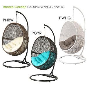 チェア(Breeze Garden C500PGYR/C50...
