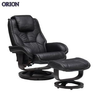 オフィスチェア(ORION オリオン)パーソナルチェア(BK/BR)  オットマン付チェア ソコンチェア リクライングチェア リラックスチェア 1人掛けチェア 革チェア|next-life-style