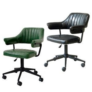 GAZE ゲイズ チェア 椅子/イス/オフィスチェア/PCチェア/デスクチェア/キャスター付き/モダン/アンティーク風/ヴィンテージ風/肘付き/ビジネス/ワークチェア|next-life-style