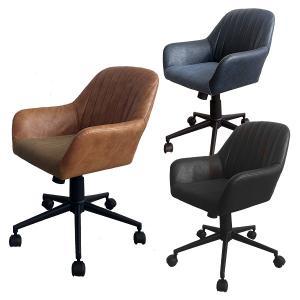 GODO ゴードー チェア 椅子/イス/オフィスチェア/PCチェア/デスクチェア/キャスター付き/モダン/ヴィンテージ風/肘付き/昇降付き/ビジネス/ワークチェア|next-life-style