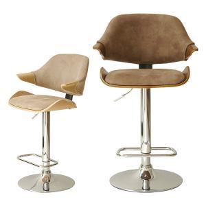 LARGO ラーゴ ハイチェア 椅子/イス/カウンターチェア/バーチェア/ダイニングチェア/肘付き/モダン/ナチュラル/ヴィンテージ風/昇降/カフェチェア/スツール|next-life-style