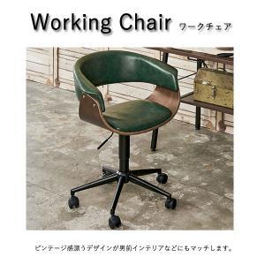 チェア CH-J1900 ワークチェア 椅子/オフィスチェア/イス/いす/リビングチェア/ビンテージ/おしゃれ/合皮/回転チェア/アンティーク/キャスター付き/書斎|next-life-style