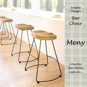 チェア KNC-A200 バーチェア 椅子/カウンターチェア/イス/いす/リビングチェア/ハイチェア/おしゃれ/木製/モダン/シンプル/スツール/天然木/カフェ|next-life-style