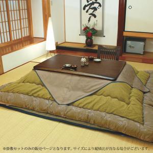 こたつ布団 長方形 掛敷セット KF-181 #40(105〜120サイズ用)|next-life-style