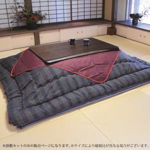 こたつ布団 長方形 厚掛け敷きセット KF-382 #40(105〜120サイズ用)|next-life-style