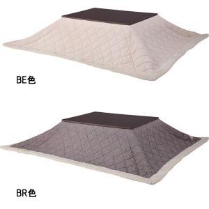 薄掛けこたつ布団 (KK-102 BE/BR)長方形サイズ 190×230 120サイズこたつ用|next-life-style