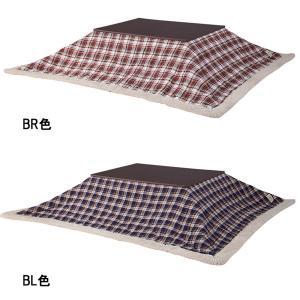 薄掛けこたつ布団 (KK-104 BR/BL)長方形サイズ 190×230 120サイズこたつ用|next-life-style