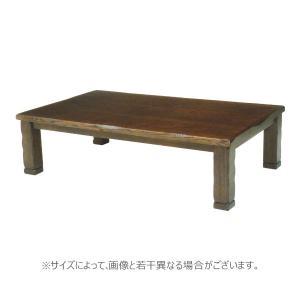 こたつ 炬燵 コタツ 家具調 国産 長方形 120cm タモ (川島120)|next-life-style