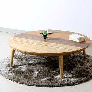 国産 こたつ テーブル 円形 (アップ 丸ボーダー 105) コタツ 炬燵 カジュアル|next-life-style