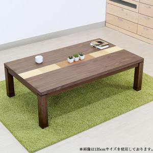 こたつ おしゃれ 長方形 ローテーブル (ラインズ 135サイズ) 家具調こたつ 継ぎ足/ウォールナット/炬燵/カジュアル/table/テーブル|next-life-style