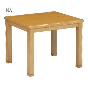 こたつテーブル ハイタイプ (UKT-914 90テーブル) next-life-style