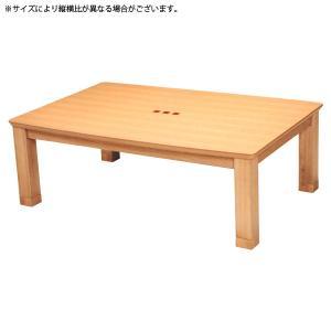 国産 こたつ 正方形 80×80 (ランディ 80) コタツ/炬燵/シンプル/日本製|next-life-style