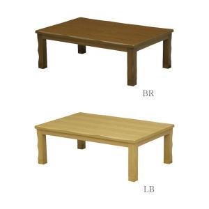 暖卓こたつ (吾妻 120) 120サイズ ロータイプ こたつテーブル 和風 next-life-style