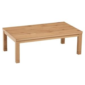 こたつ ローテーブル 長方形 (トータス135) 135サイズ ロータイプ コタツ/炬燵|next-life-style