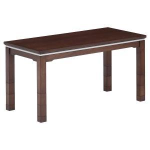 こたつテーブル ハイタイプ/ロータイプ (プラム 120ハイタイプコタツ) 長方形 next-life-style