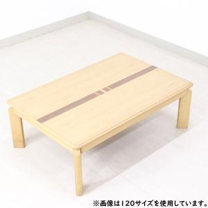 こたつテーブル ロータイプ (レイガ 150テーブル) 長方形|next-life-style
