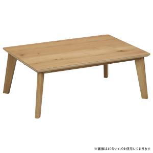 こたつ 長方形 おしゃれな こたつ テーブル こたつ 本体 リビングテーブル (パリス105 OW-003 105×65サイズ) コタツ 炬燵 暖房器具|next-life-style